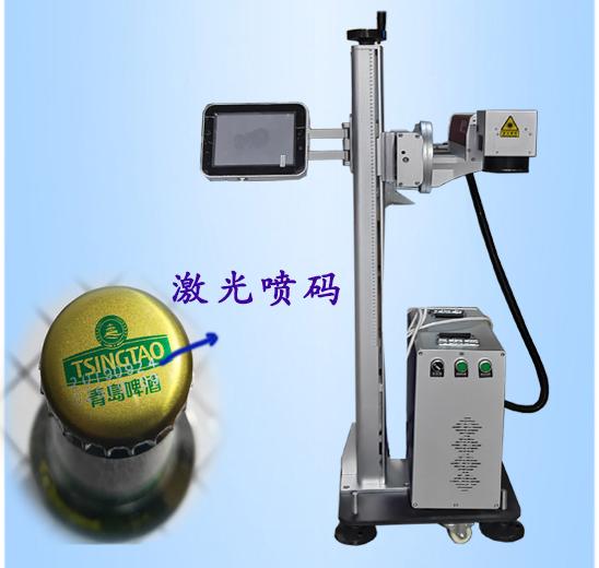 激光喷码机  青岛激光喷码机 青岛通用激光